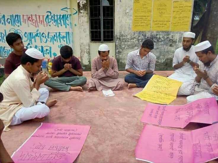 উন্নত ও কল্যাণময় রাষ্ট্রগঠনে শিক্ষাব্যবস্থাকে বানিজ্যমুক্ত করতে হবে- ইশা ছাত্র আন্দোলন