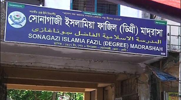 সোমবার নুসরাতের মাদ্রাসার গভর্নিং বোর্ডের নির্বাচন: প্রার্থীদের হুমকি, ভোটারদের মাঝে উৎকন্ঠা