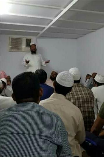 ইসলামী আন্দোলন বাংলাদেশ সৌদিআরব হাফার আল বাতেন শাখার দ্বিবার্ষিক সম্মেলন অনুষ্ঠিত