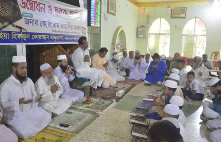 ফেনী ফালাহিয়া মাদরাসায় হেফজ বিভাগ উদ্বোধন