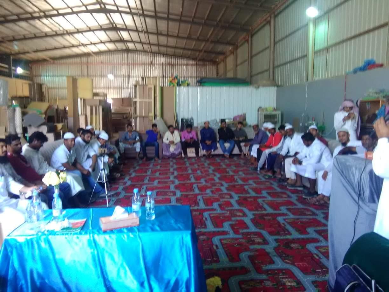 ইসলামী আন্দোলন বাংলাদেশ সৌদিআরব আল খাফজী শাখার দ্বি-বার্ষিক সম্মেলন অনুষ্ঠিত