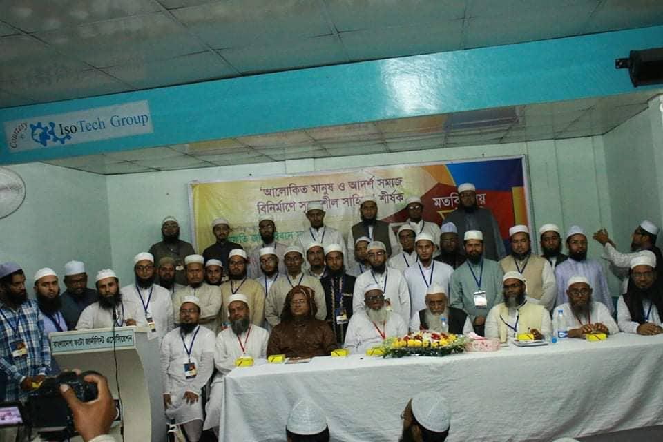জাতীয় লেখক পরিষদের আত্মপ্রকাশ: মুফতি জহির সভাপতি, আবদুল গাফফার সেক্রেটারি