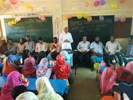 ঘোপাল সরকারি প্রাথমিক বিদ্যালয়ে পিএসসি পরীক্ষার্থীদের বিদায় সংবর্ধনা