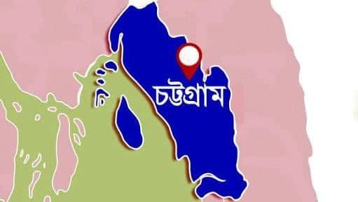 আগামী ১৩ জানুয়ারিতে চট্টগ্রাম-৮ উপনির্বাচন