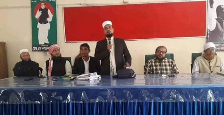সোনাগাজীতে ইসলামিক ফাউন্ডেশনের সভা অনুষ্ঠিত