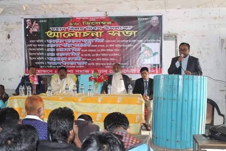 ভোলায় ইলিশা সমাজ কল্যাণ সেচ্ছাসেবী সংগঠনের বিজয় দিবসের আলোচনাসভা অনুষ্ঠিত