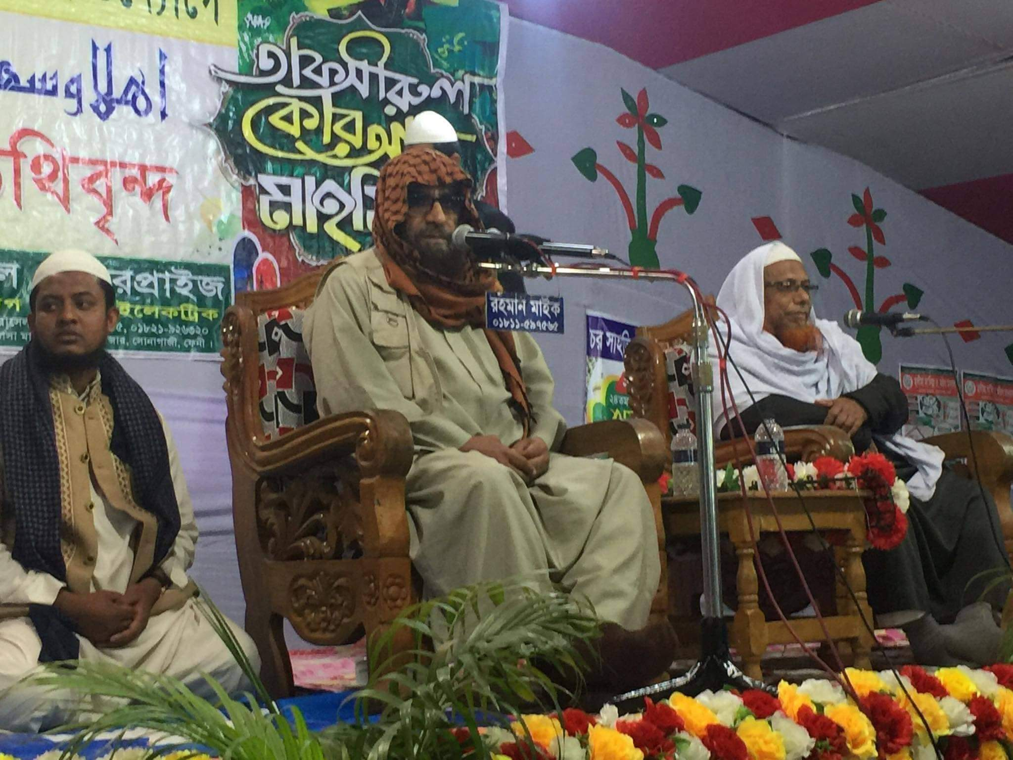 যুব সমাজ ও মোহাম্মদীয়া জামে মসজিদের উদ্যোগে তাফসীরুল কোরআন মাহফিল অনুষ্ঠিত