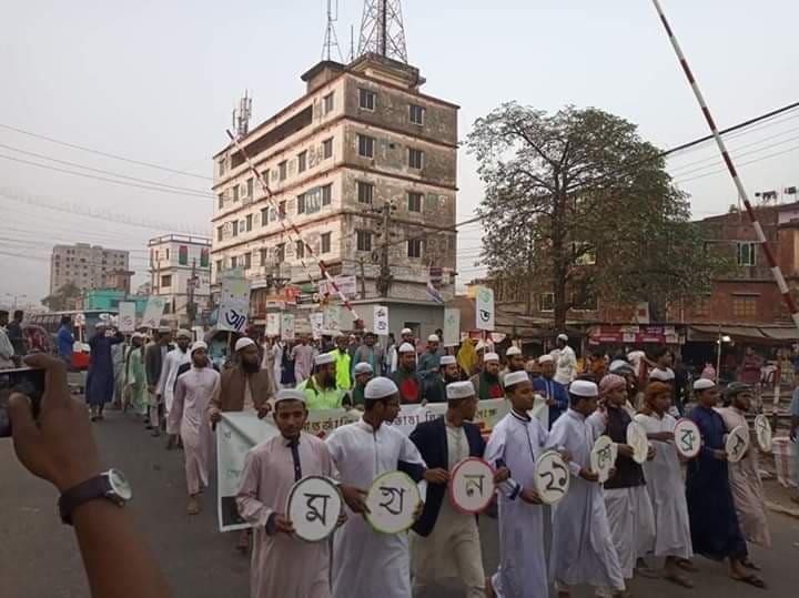 ভাষা শহিদদের স্বরণে ফেনীতে ইশা ছাত্র আন্দোলনের বর্ণমালা র্যালী অনুষ্ঠিত
