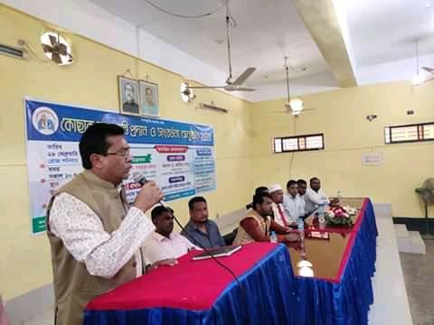 কোম্পানীগঞ্জ ছাত্র কণ্ঠ'র মেধা বৃত্তি প্রদান ও সংবর্ধনা অনুষ্ঠান অনুষ্ঠিত