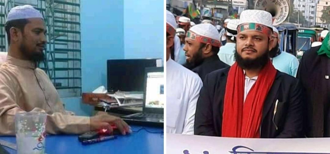 ফেনীতে ইসলামী আন্দোলনের কমিটি পুনর্গঠন: সভাপতি মাওলানা নুরুল করীম সেক্রেটারি একরামুল হক ভূঞা