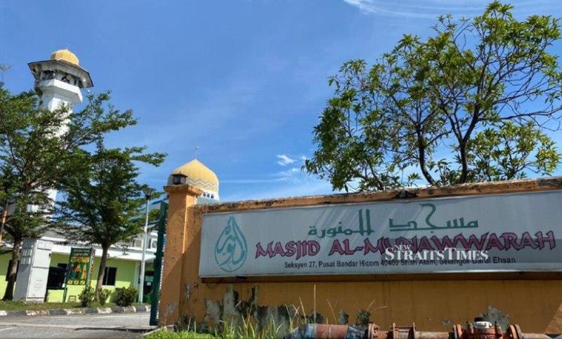 মালয়েশিয়ায় করোনা আক্রান্ত হওয়ার আশঙ্কায় মসজিদ বন্ধ রাখার নির্দেশ
