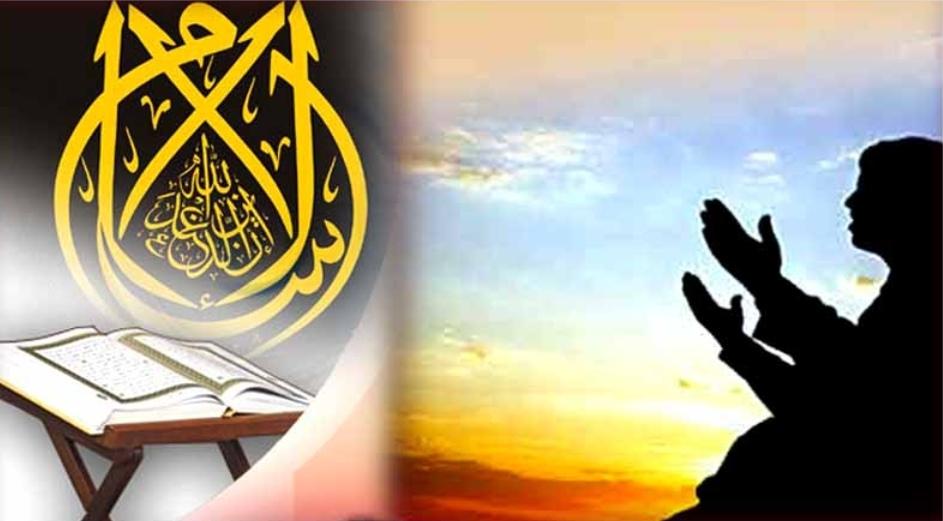 করোনা ভাইরাস: ইসলামের দৃষ্টিভঙ্গি