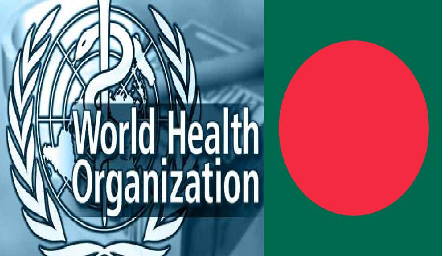বাংলাদেশকে লকডাউন করার পরামর্শ বিশ্ব স্বাস্থ্য সংস্থার