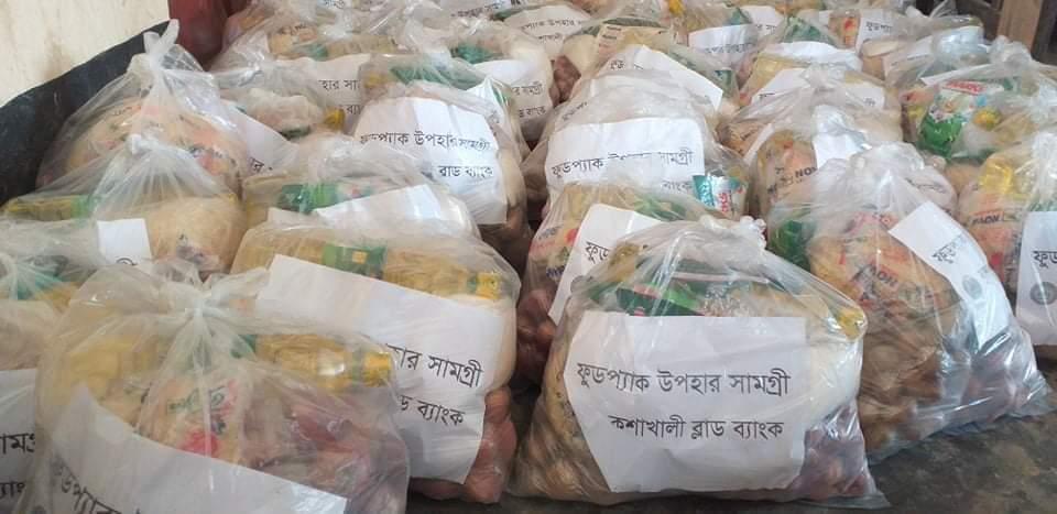 কুশাখালী ব্লাড ব্যাংক-এর খাদ্য সামগ্রী বিতরন