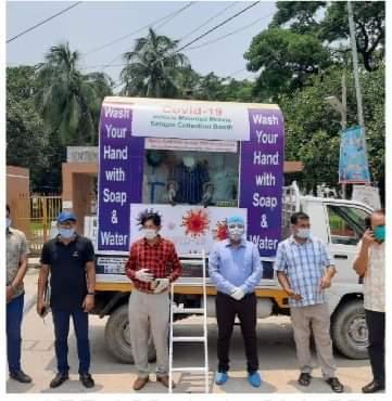 """দেশের প্রথম """"ভ্রাম্যমাণ করোনা নমুনা সংগ্রহ বুথ"""" দাউদকান্দিতে"""