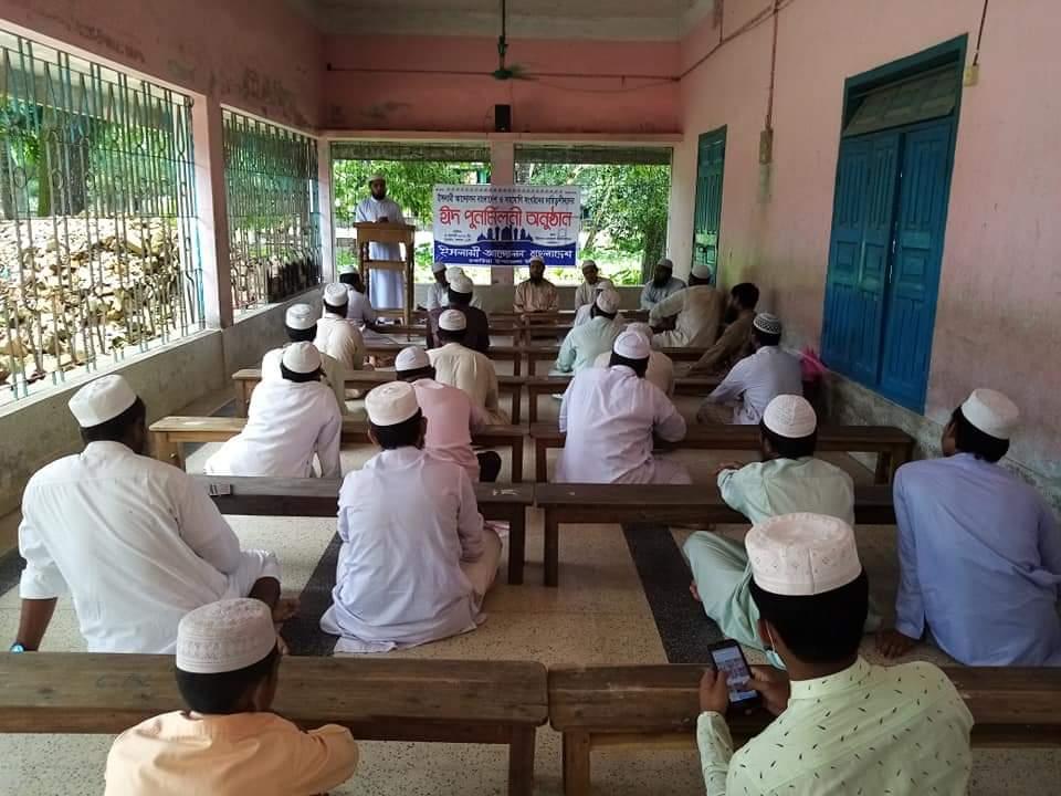 চকরিয়ায় ইসলামি আন্দোলনের ঈদ পুণর্মিলনী অনুষ্ঠান