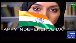 হ্যাক হল পাকিস্তানের জনপ্রিয় টিভি চ্যানেল: ফুটে উঠলো ভারতের পতাকা