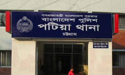 চট্টগ্রামে কিশোর গ্যাং লিডার আটক