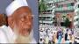 হাটহাজারিতে ছাত্র আন্দোলন: মুহতামিম পদ থেকে পদত্যাগ করলেন আহমদ শফী
