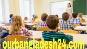 নিউইয়র্ক সিটির স্কুল খুলছে ২১ সেপ্টেম্বর