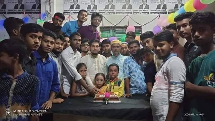 """মঠবাড়ীয়ায় """"মানব কল্যানে আমরা 'ক'জন"""" এর প্রতিষ্ঠা বার্ষিকী পালন"""
