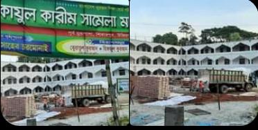 বাংলাদেশ কুরআন শিক্ষা বোর্ডের সর্বোবৃহৎ ক্যাম্পাস হতে যাচ্ছে বরিশালের উজিরপুরে