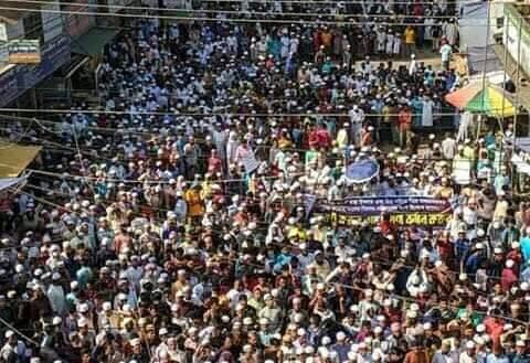 বিশ্ব নবীর অবমাননায় সোনাগাজীতে হাজারো জনতার প্রতিবাদ