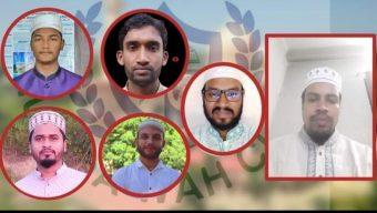 চট্টগ্রাম আন্তর্জাতিক ইসলামী বিশ্ববিদ্যালয়ের দাওয়াহ ক্লাবের নির্বাচন সম্পন্ন