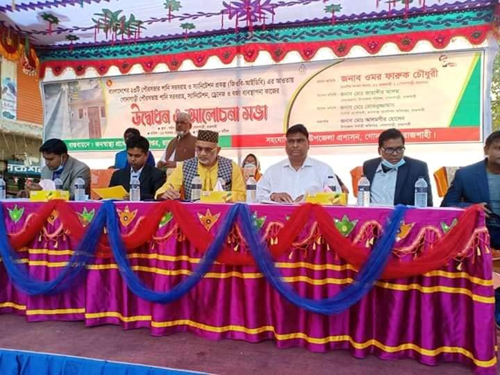 গোদাগাড়ীতে পৌরসভার স্যানিটেশন ব্যবস্থাপনা কাজের উদ্বোধন