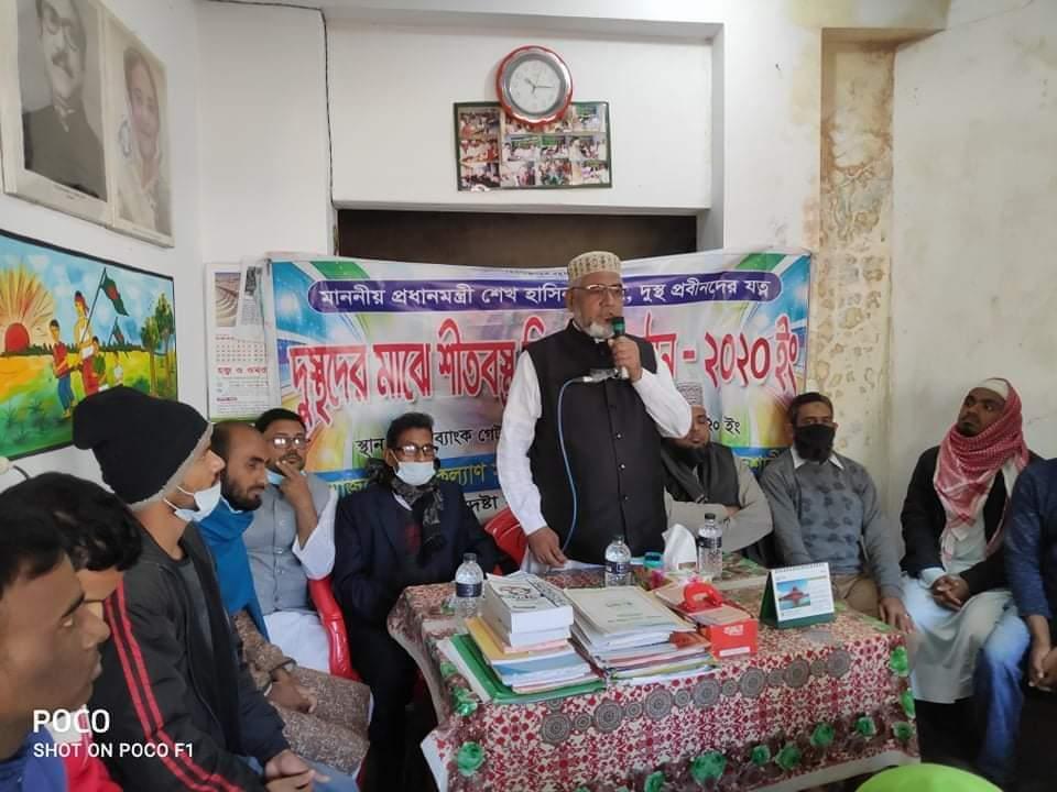 গোদাগাড়ীতে জনকল্যাণ সামাজিক পরিষদের উদ্যোগে দুস্থদের মাঝে শীতবস্ত্র বিতরণ