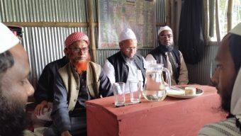 জাতীয় ওলামা মশায়েখ আইম্মা পরিষদ বটিয়াঘাটা উপজেলায় কমিটি গঠন