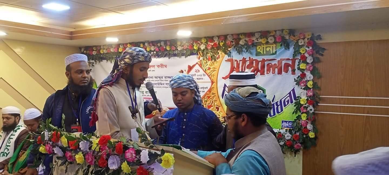 ইশা ছাত্র আন্দোলন দাগনভুঁঞা উপজেলার থানা সম্মেলন অনুষ্ঠিত