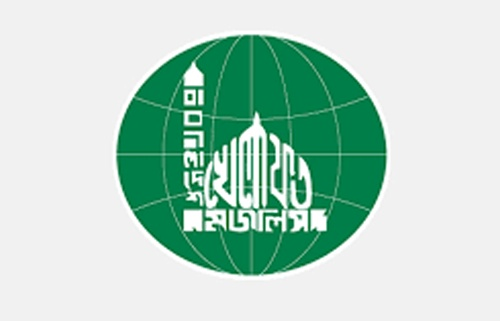 জঙ্গিবাদের সাথে আল্লামা মামুনুল হকের কানেকশন ভিত্তিহীন: খেলাফতে মজলিস