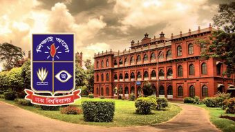 The 'admission war' is starting in Dhaka University today