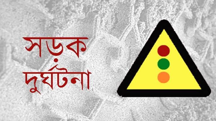 কুমিল্লায় কাভার্ডভ্যানের ধাক্কায় ২ জন নিহত